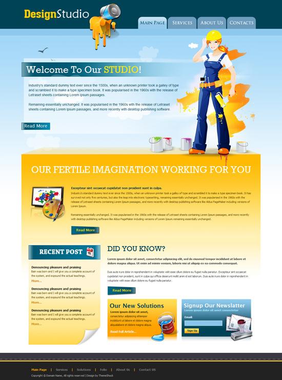 Шаблон дизайна сайта это