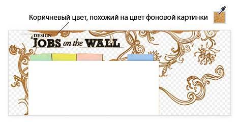 http://www.ruseller.com/lessons/260209fullbg/5.jpg