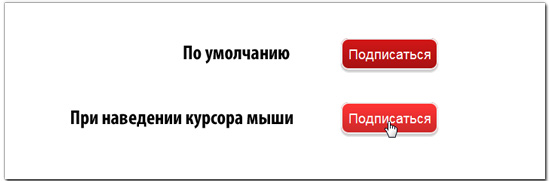 картинка при наведении меняется html