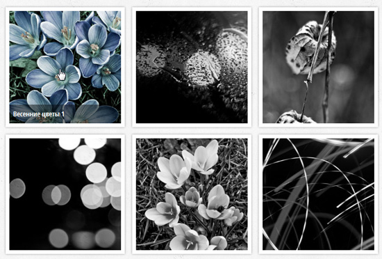 Картинка при наведении, бесплатные ...: pictures11.ru/kartinka-pri-navedenii.html