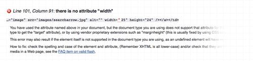 Используем атрибуты width и height