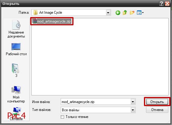 Скачать Модуль Галереи Для Joomla 1.5 бесплатно - ivsoft: http://ivsoft.weebly.com/blog/skachatj-modulj-galerei-dlya-joomla-15-besplatno
